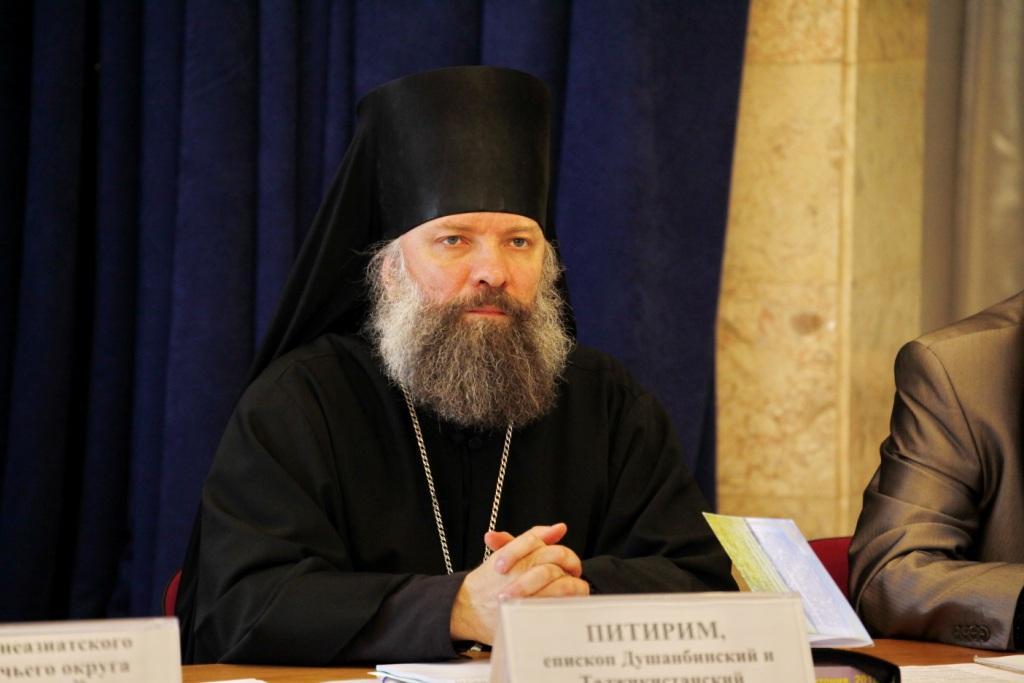 Епископ Душанбинский и Таджикистанский Питирим принял участие в конференции «Семья и семейные ценности в современном обществе» в городе Ташкент.