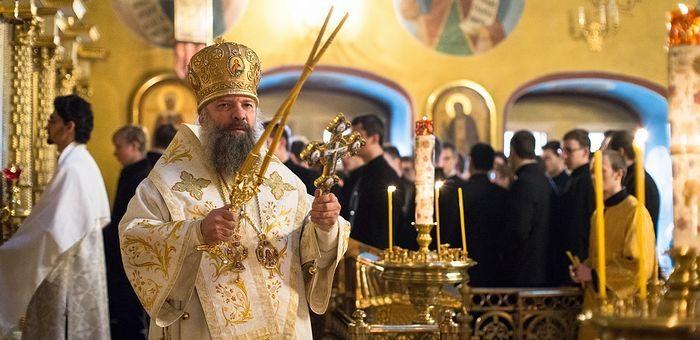episkop-pitirim-p
