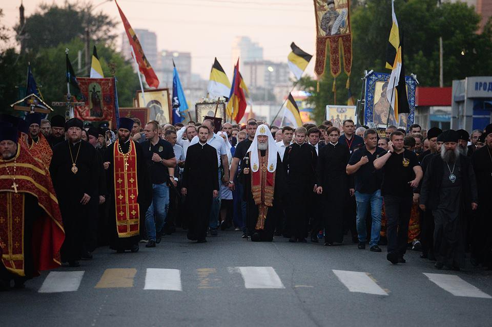 Епископ Питирим принял участие в торжествах, посвященных 100-летию мученической кончине Царской семьи