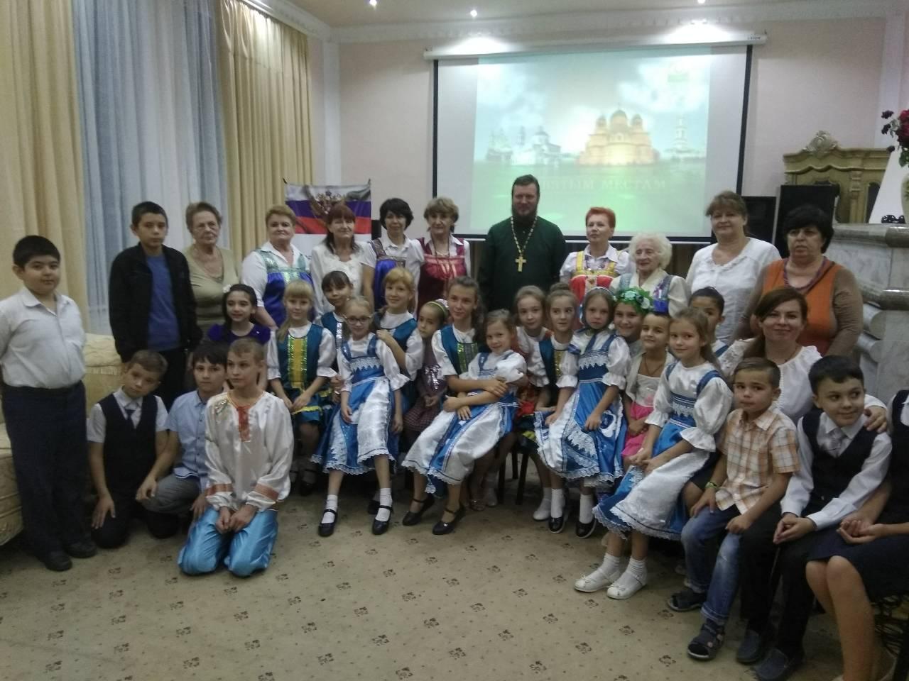 День семьи и верности в РЦНК