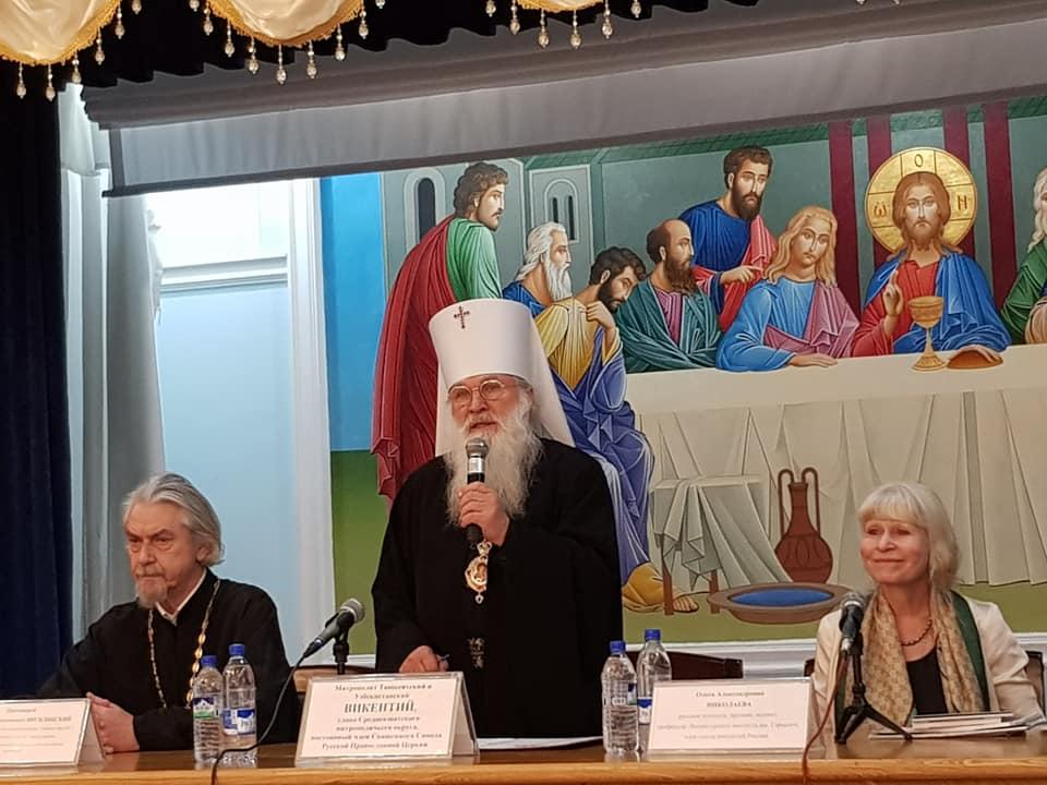 Прот. Владимир Вигилянский и Олеся Николаева в Узбекистане