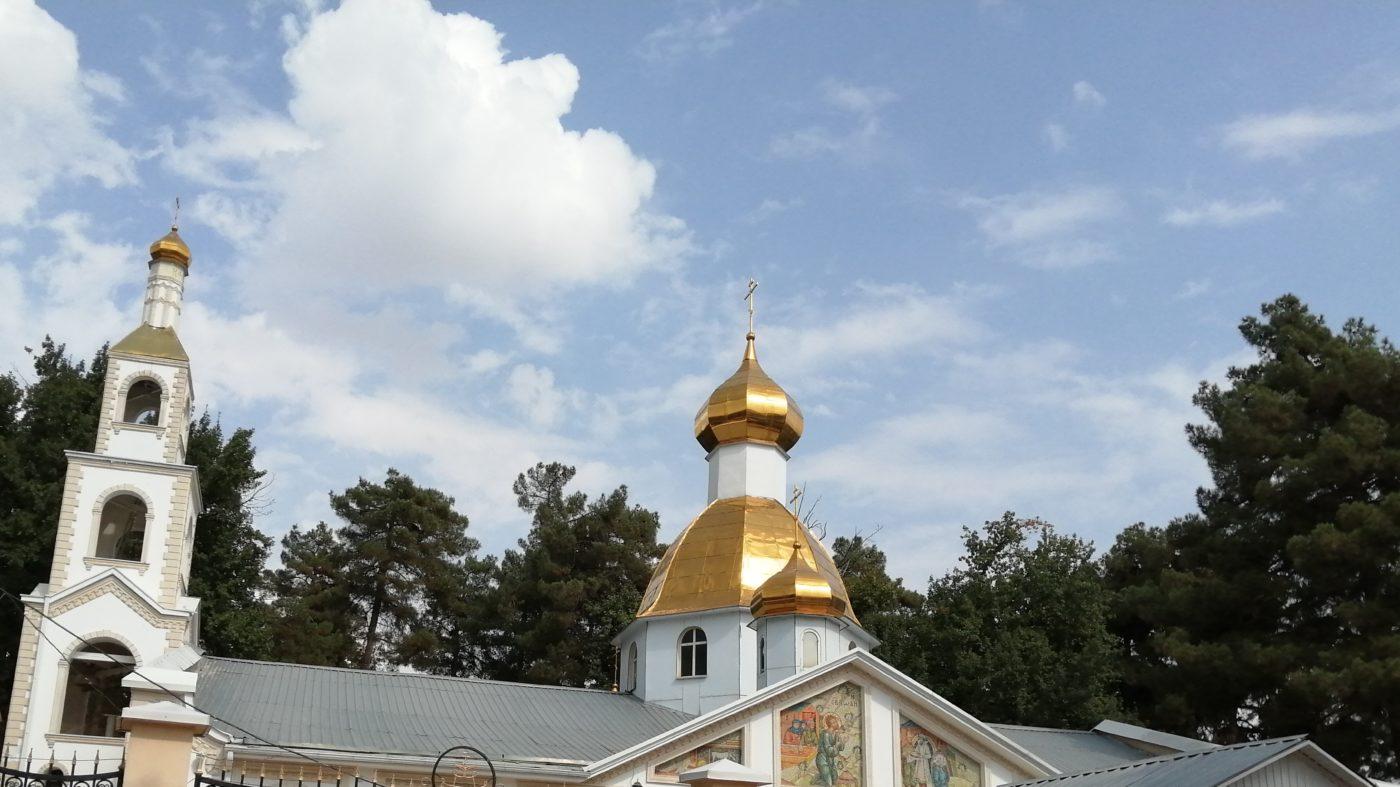 Душанбинская епархия