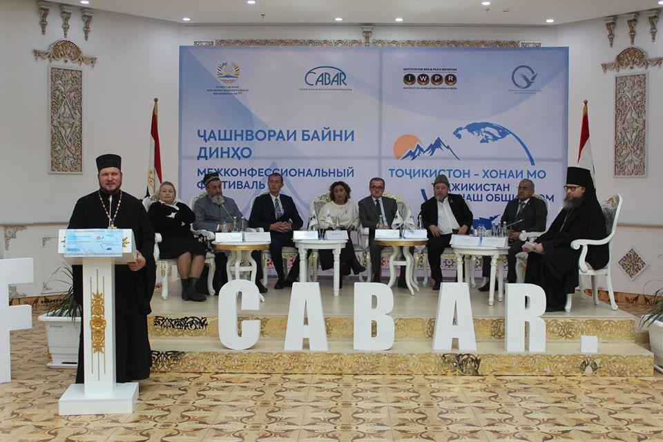 Священнослужители Душанбинской епархии приняли участие в Межконфессиональном фестивале, организованном Представительством Института по освещению войны и мира в Республике Таджикистан.