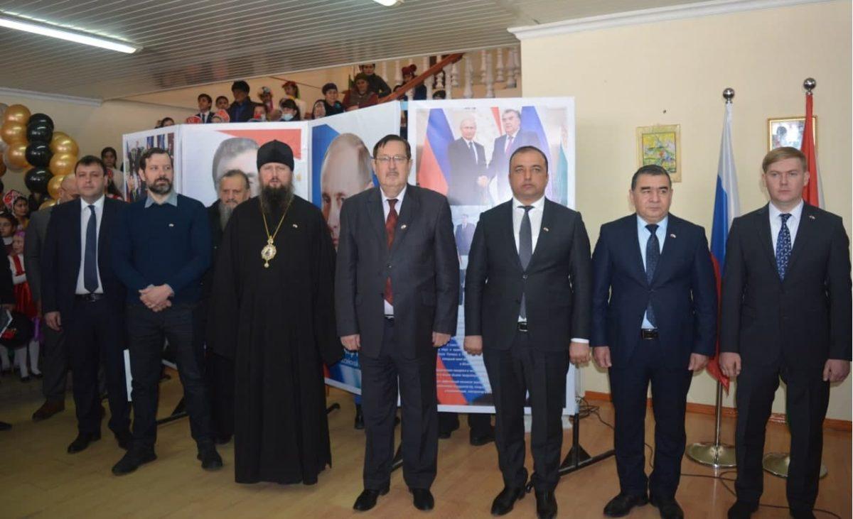 Епископ Павел принял участие в открытии Русского культурно-просветительского центра «Созидание» в г. Турсунзаде