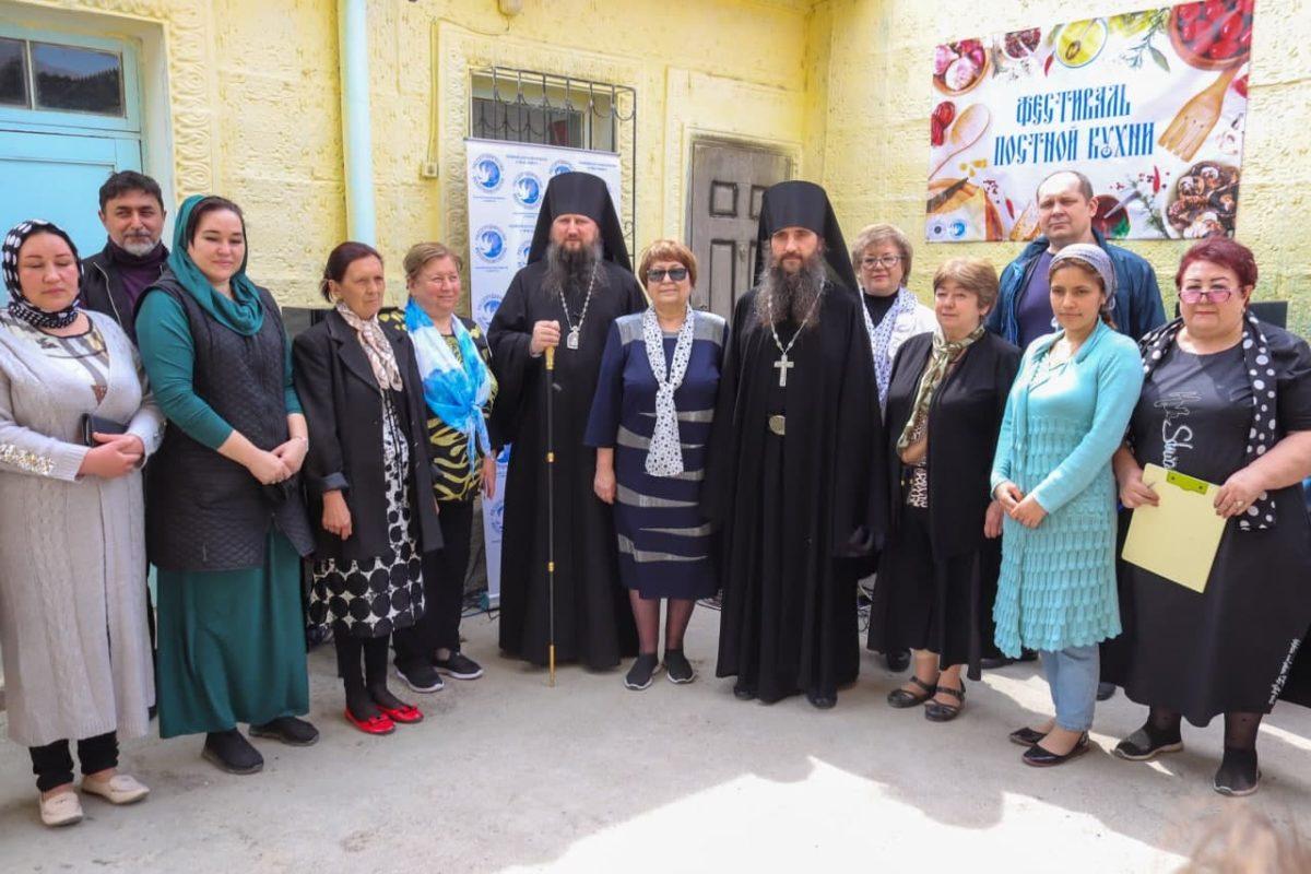 Фестиваль постной кухни прошел на территории храма святой равноапостольной Марии Магдалины в г Худжанд