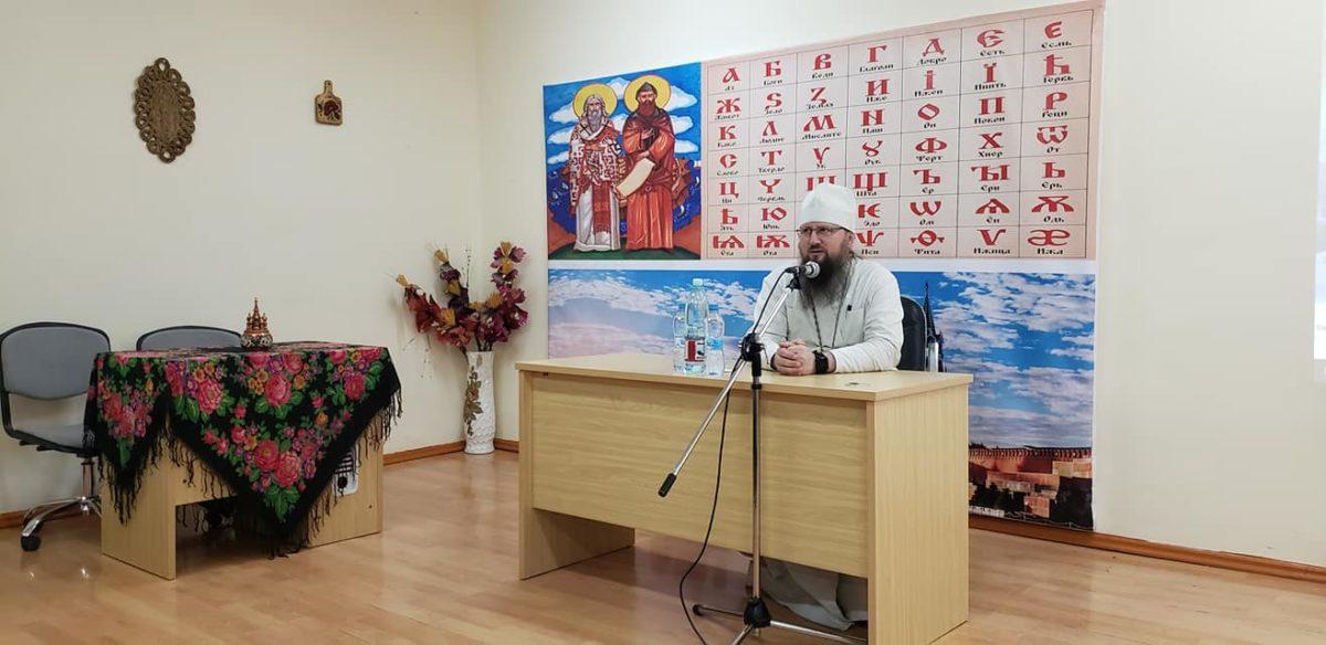 Епископ Павел посетил Русский культурно-просветительский центр «Созидание» г. Турсунзаде